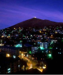 Bitlis Davetiye